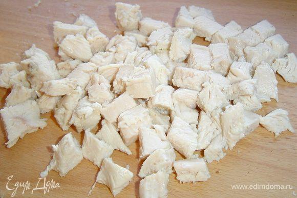 Отвариваем куриное филе, даем остыть и нарезаем кубиками.