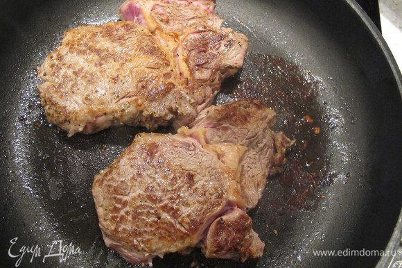 Сильно разогреть сковороду и обажрить стейки с двух сторон примерно по 2,5 минуты с каждой стороны по 2 раза (2,5*2,5*2,5*2,5).