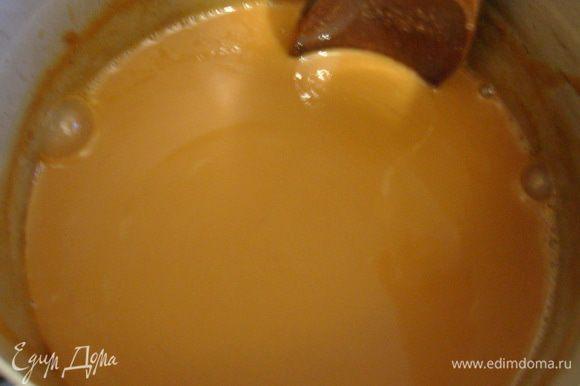 Пока карамель нагревается, нужно довести до кипения сливки. Горячие сливки добавить в горячую карамель, постоянно помешивая деревянной ложкой. Кипятить карамельный крем минуту. Охладить до комнатной температуры, а затем поставить в холодильник на 4 часа, это позволит крему загустеть.