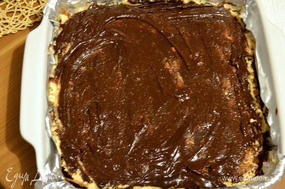 Примерно через час после того, как мы поставили охлаждаться брауни в холодильник, достать его и покрыть сверху шоколадной глазурью. После чего снова убрать охлаждаться примерно на 3 часа.