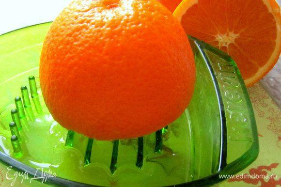 Выжать из апельсина сок. Смешать со сметаной или йогуртом и подать к котлеткам.