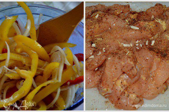 Смешать в пакете или в емкости куриные грудки порезанные полосками с перечисленными ингредиентами(до черты).Можно отдельно или вместе с овощами.Положить в холодильник на 15 мин.