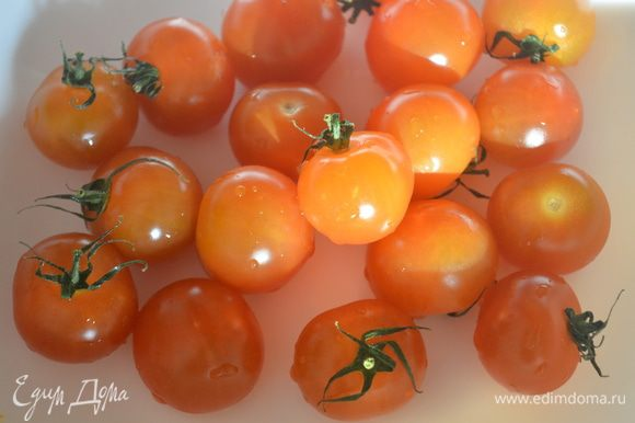 помидорки черри помыть и обсушить