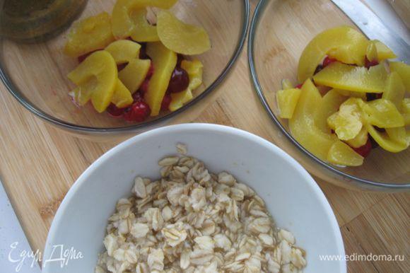 Персики порезать пластинами. Клюкву, красную смородину и лепестки персика разложить в 2 миски или стакана.
