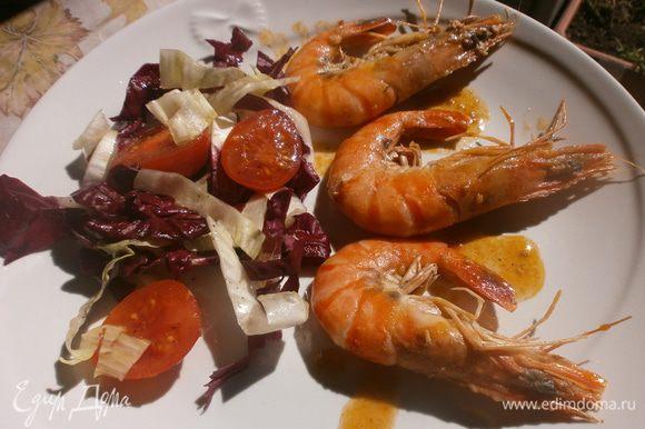 Подготовленный свежий салат заправить солью, оливковым маслом, выложить на тарелку. Уложить тигровые креветки и полить бальзамическим соусом. Вот и готов второй вариант нашего ужина. Можно выбирать по вкусу. Кому нравятся свежие овощи на гарнир или кто предпочитает гарнир из тушеных овощей. Приятного всем аппетита!