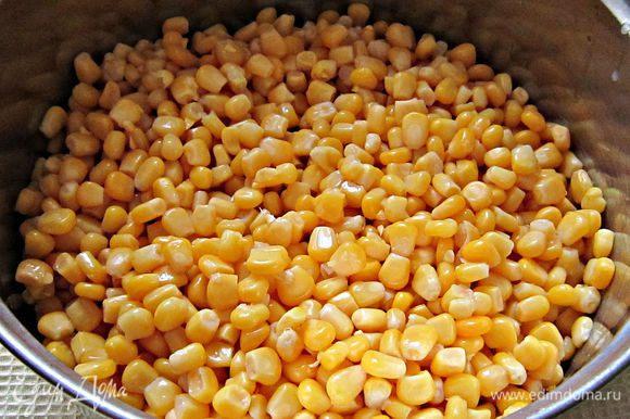 Слить из баночек с кукурузой полностью лишнюю жидкость. Переложить кукурузу в кастрюльку.