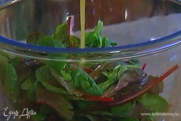 Салатные листья полить заправкой, перемешать и выложить в блюдо.