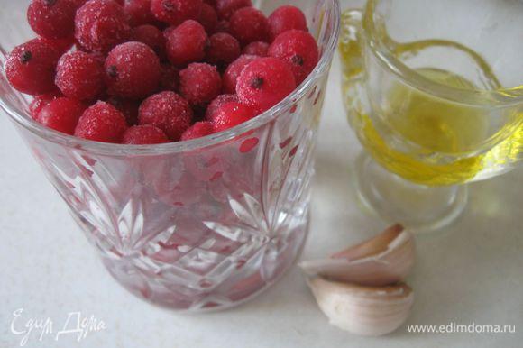 Соус: Чеснок пропустить через пресс. Красную смородину залить небольшим количеством воды, добавить чеснок, сахар, ванильный сахар, соль, проварить.