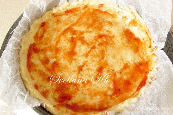 Картофельное тесто разложить в форме, помогая себе мокрой ложкой. Смазать кетчупом.Форму лучше взять разъемную или проложить дно обычной формы промасленным пергаментом.