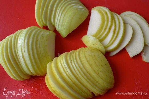 Яблоки вымыть, удалить сердцевину, и, не снимая кожуры, нарезать тонкими дольками. Чем тоньше, тем лучше они у вас после лягут на тесто.