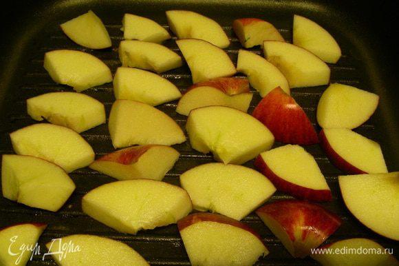 Гриль или сковороду-гриль слегка смазываем маслом и разогреваем. Обжариваем на нем дольки яблок по 1-2 минуты с каждой стороны.