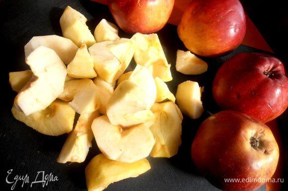 Яблоки очищаем полностью...