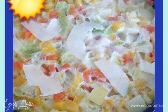 Блюдо готово! Приятного аппетита! Это рагу можно съесть сразу. А можно и на следующий день. Даже лучше, когда овощи пропитаются вкусом друг от друга. Подогреть и в горячее уже на тарелке добавить ложку сметаны и соль.