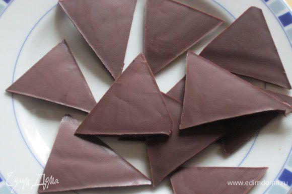 Аккуратно снять плёнку с шоколада и украсить торт.