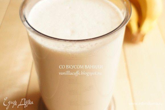 Теперь взобьем миксером охлажденное концентрированное молоко. Скажу вам честно, для меня было открытием, что это молоко, так взбивается и превращается в пышную пену, увеличивается в объемах в 2-3 раза!!!!