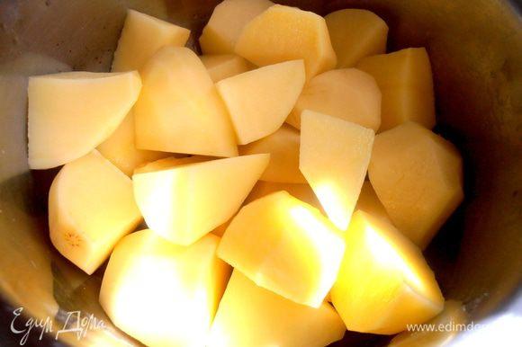 """Но вначале ставим вариться картошечку...Можно заранее отварить """"в мундирах""""."""
