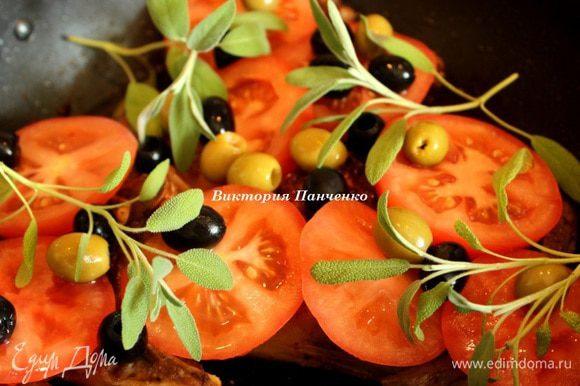 Через 30 минут выложить на мясо колечки помидор, оливки, маслины и веточки шалфея. Готовить еще 15-20 минут на слабом огне под крышкой.