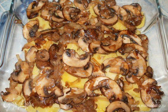 Сверху на картофель выкладываем грибы с луком.