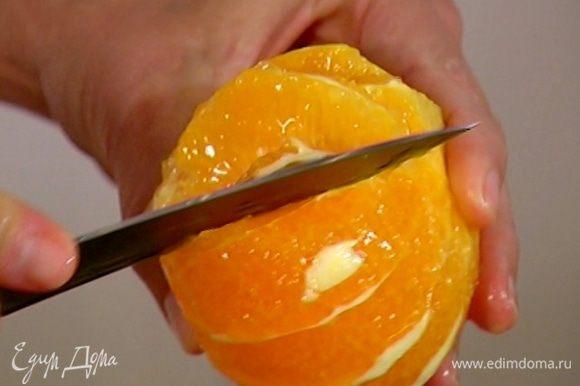 Цедру апельсина натереть на мелкой терке, а затем вырезать мякоть, удалив перепонки и сохранив выделившийся при этом сок.