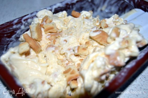 Белое мороженое,держим немного меньше в морозилке,оно должно быть немного мягким,если мороженое сильно застыло,то оставьте его на несколько минут при комнатной температуре.Добавляем в него печенье и аккуратно перемешиваем.