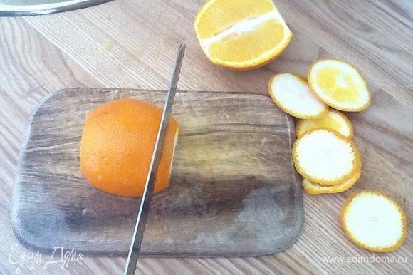 Отрезаем край, затем каждый апельсин пополам, затем слайсами толщиной примерно 0,5-0,6 см. Лучше резать ножом с зазубринками, типа хлебного большого, пилить легко, чтобы не было лишнего надавливания. Если апельсины с косточками, собираем их в марлевый мешочек. (Говорят, в них много пектина).