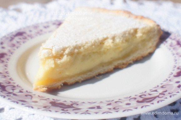 А это мой фото-привет Ирише (burro.salvia) и слова благодарности за рецепт Torta della nonna!!!