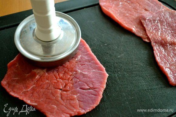 Теперь взять нарезанные ломтики мяса и слегка их отбить.