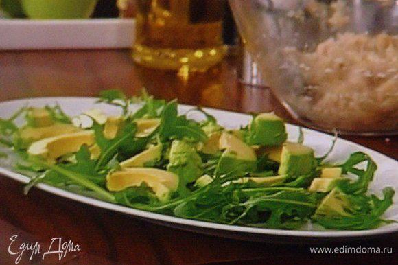 Авокадо очистить, порезать на дольки. На блюдо выложить руколу, укроп и авокадо и полить заправкой.