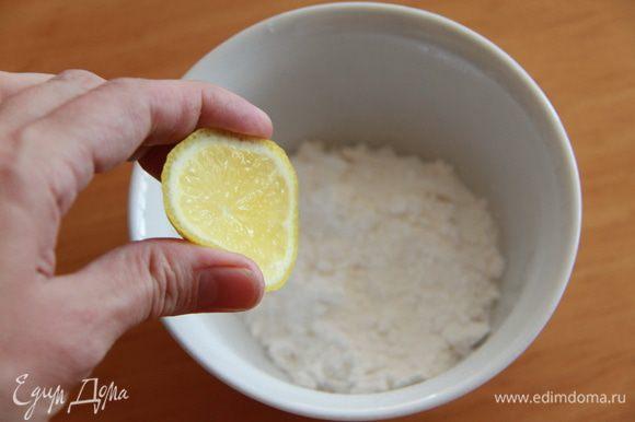 Для сахарной глазури: просеять сахарную пудру 1/2 стакана. Добавить 1 ч.л. лимонного сока и немного воды. Воду подливать по чуть-чуть, интенсивно размешивая, пока сахарная пудра не превратится в глазурь. Подкрасить можно вишнёвым соком.