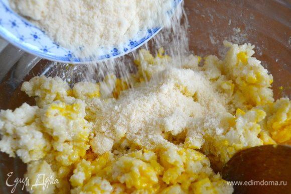 Следом добавить тертый сыр.