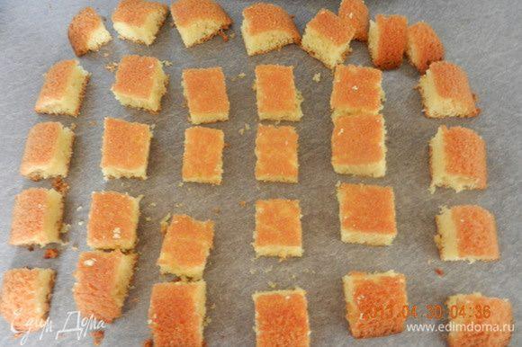 Готовый бисквит охладить и порезать на кусочки.