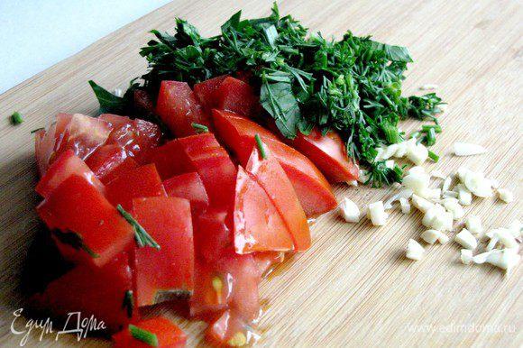 Петрушку и укроп измельчить, перемешать с оставшимися помидорами и чесноком.