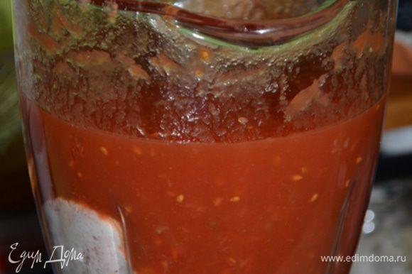 Добавить лимонный сок, кленовый сироп. Вылить сливки и опять взбить все вместе. Готовый суп переливаем в кастрюлю и разогреваем на плите или в микроволновке в специальной посуде для СВЧ.