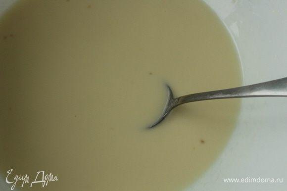 Соединить миндальное молоко, сахар и желатин, хорошо перемешать. У меня получилось примерно 350 мл смеси.
