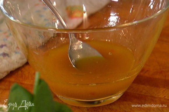 Приготовить заправку: соединить оливковое масло, 1 ст. ложку уксуса, в котором мариновался лук, лимонный сок и пасту хариса.
