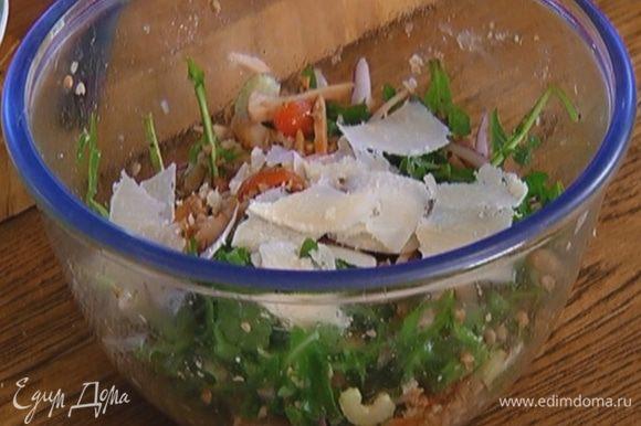 Пармезан нарезать тонкими хлопьями (можно воспользоваться овощечисткой) и посыпать салат.