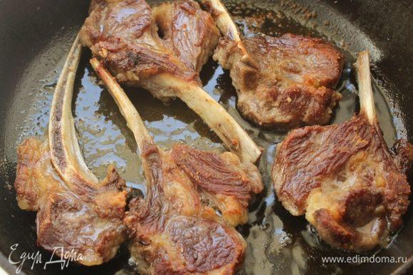 Мясо обжарить с обеих сторон до румяной корочки.