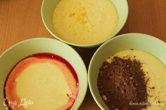 Разделить крем на 3 равные части. В одну добавить сироп, в другую - какао, в третью - цедру лимона.