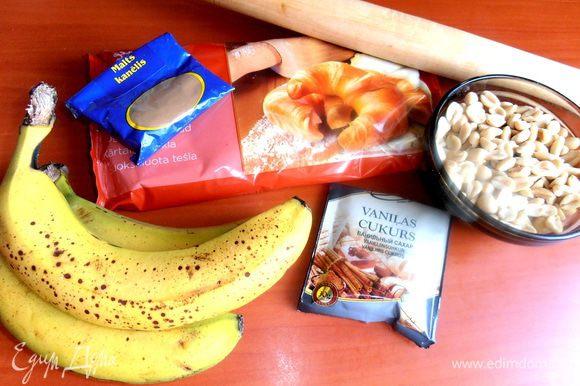 Продукты... В процессе разморозки теста,орешки поменяла на зависшие мармеладные дольки)))