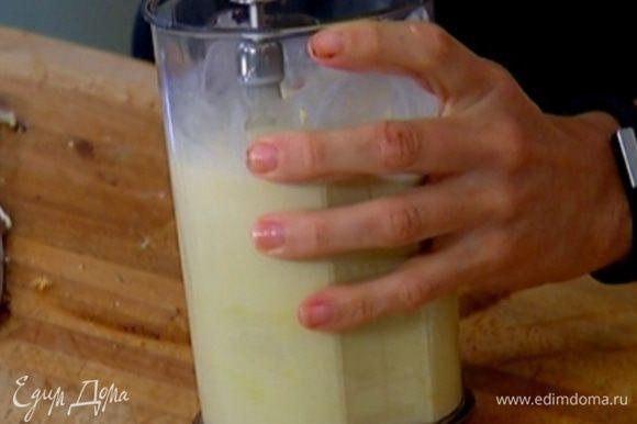Яйца, молоко, сливки, бренди и ванильный экстракт взбить миксером в однородную массу.