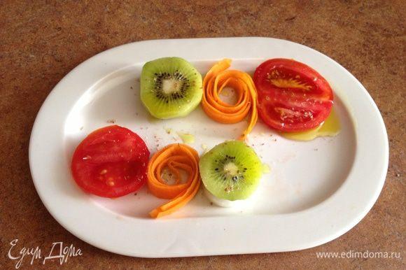 Уложить на тарелку в виде «светофорчика»: помидор, скрученная ленточка из морковки, лук, а на него киви (киви своей кислинкой немножко промаринует лучок). В ступке растолочь семена кориандра с солью, добавить оливковое масло. Полученной смесью полить овощи.