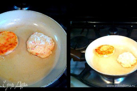 Разогреть сковороду и выложить сырники.Жарить до готовности.