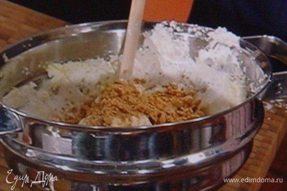Амареттини раздробить не слишком мелко, соединить с орешками и вмешать в сырный крем.