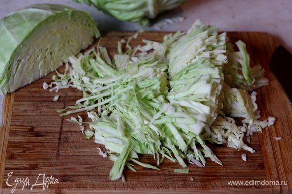 Все очень просто. Нарежьте капусту тонкой соломкой и не очень длинной.