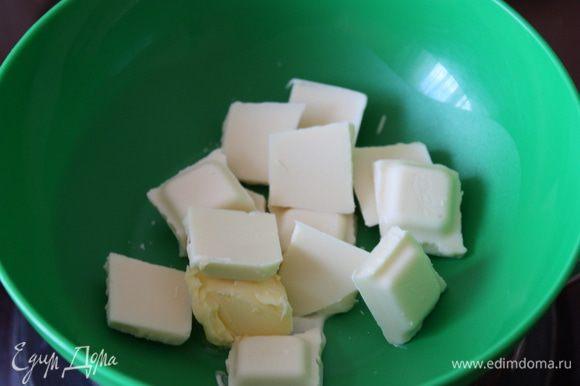 На водяную баню ставим белый шоколад и масло. Помешиваем силиконовой лопаткой.