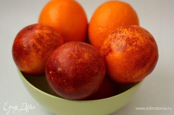 Апельсины хорошо помыть.