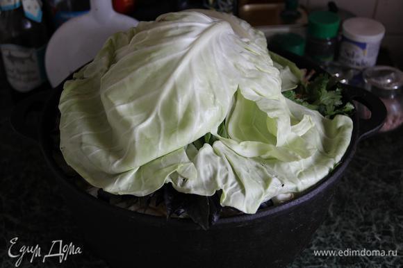 Помните, мы листья капустные откладывали? Вы их не сожрали еще? Не надо, нам ими нужно накрыть весь тот пазл, который мы старательно выкладывали. Чтобы не упустить ни капельки ароматного пара, который и будет превращать обычные продукты в маленький шедевр.