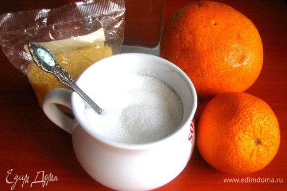 Продукты...Если не любите грейпфруты,делайте из двух апельсинов.
