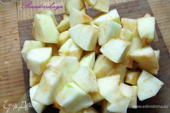 Яблоки очистить от кожицы и сердцевины и нарезать мякоть крупными кусочками.