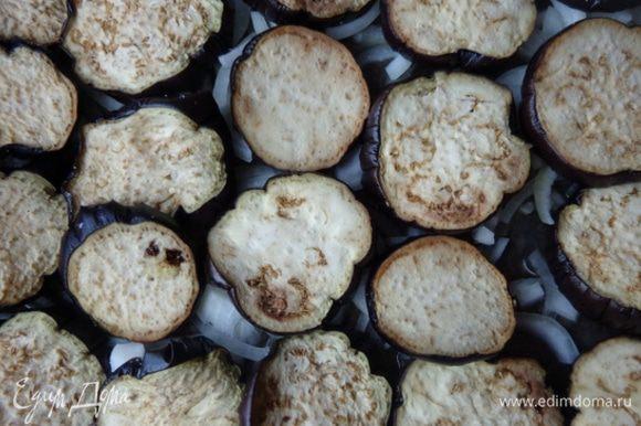 Баклажаны порезать кружочками 0,5 см толщиной, посолить, дать полежать, чтобы стек горький сок и запечь несколькими партиями в СВЧ. На большой и глубокий противень налить 4 с.л. растительного масла, уложить нарезанный полукольцами лук, на него запеченные баклажаны.